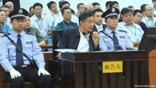 Photo Reporting: Prosecutors call for severe punishment in Bo Xilai case