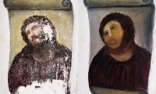 Celia Giménez, 80, took it upon herself to restore the fresco Ecce Homo in the church of the northern Spanish agricultural town of Borja. Photograph: AP