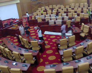 Photo Reporting- New Ghanaian Parliamentary Seating